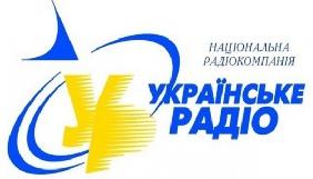 «Українське радіо» запровадило 16 нових радіопрограм і 7 спецпроектів у 2016 році