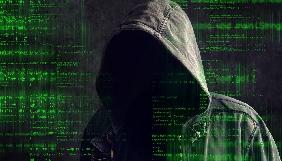 Сайти Мінінфраструктури та Державної авіаційної служби атакували хакери