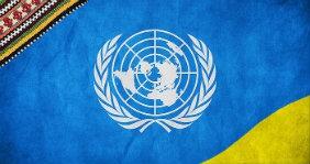 Єфросиніна, Мазур, Щур та інші медійники знялися в ролику ООН про права людини
