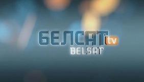 Телеканал «Белсат» фактично ліквідують – керівниця