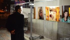 У Києві відкрито фотовиставку про життя кримських татар в російській окупації