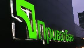 У «Приватбанку» заявили, що до націоналізації призвели інформаційні атаки