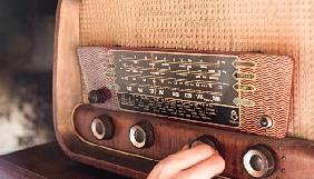 Old Fashioned Radio запускає рок-канал