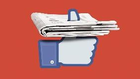 Глава Європарламенту закликав посилити боротьбу з фейковими новинами