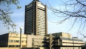 Держкомтелерадіо планує здійснити державну реєстрацію припинення НТКУ у першій декаді січня 2017 року