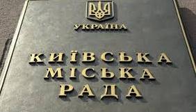 У Києві створять єдину інформбазу пам'яток культурної спадщини