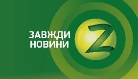 У Запоріжжі звільнили директорку муніципального телеканалу