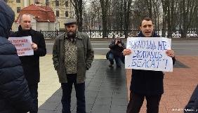 У Мінську пройшов пікет на підтримку телеканалу «Белсат»