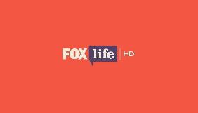 «Воля» запустила новий канал у форматі високої чіткості ─ FOX Life HD