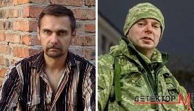 Життя після полону: Юрій Лелявський та Сергій Сакадинський