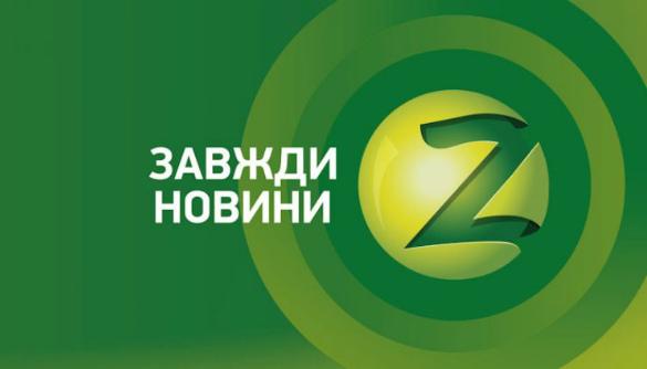 Игра света и тени запорожского телеканала Z