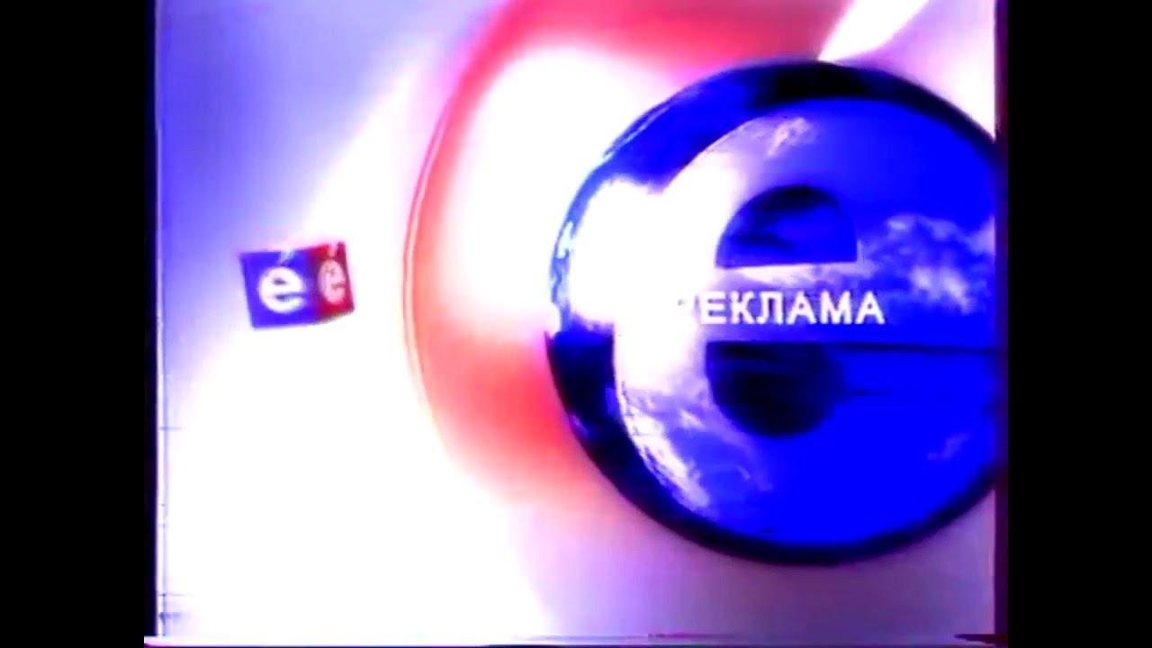 ТРК «Ера» виграла тендер на піар «Укрексімбанку» у розмірі 3 млн грн (ОНОВЛЕНО)