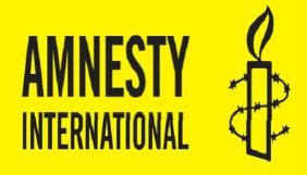 Вказівка Amnesty International щодо захисту людей в Україні від расової дискримінації
