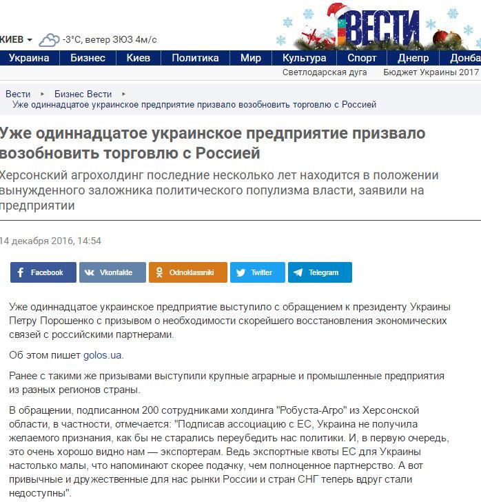 """Нардеп із НФ Андрій Левус: """"Гриняк повідомив, як тікатиме Захарченко. Але в нас тоді не було сил і засобів, щоб його впіймати"""" - Цензор.НЕТ 4933"""