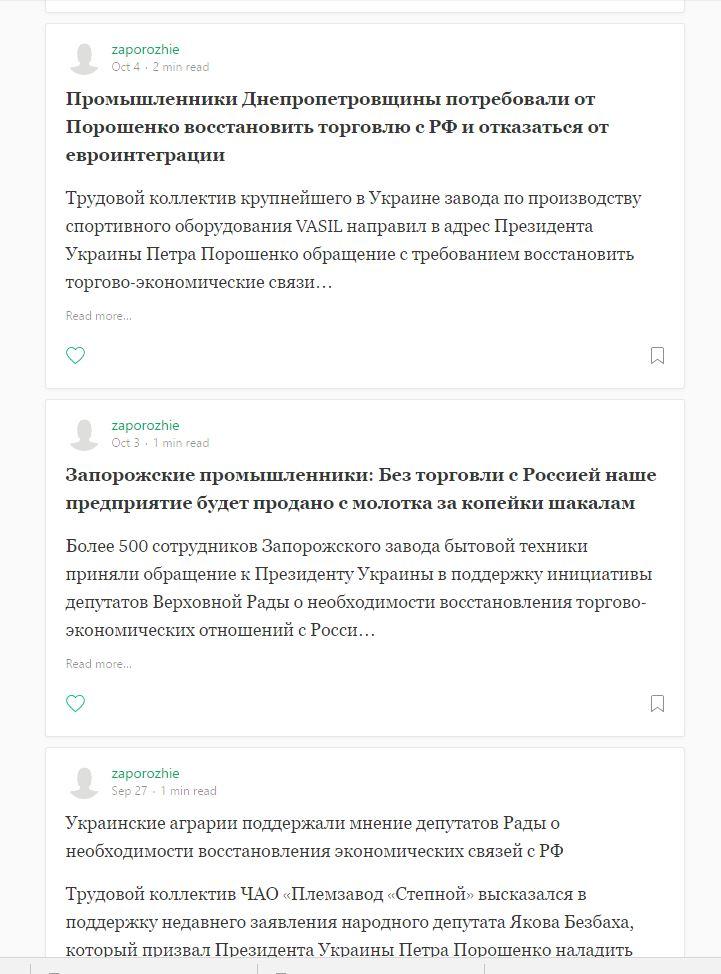 """Нардеп із НФ Андрій Левус: """"Гриняк повідомив, як тікатиме Захарченко. Але в нас тоді не було сил і засобів, щоб його впіймати"""" - Цензор.НЕТ 562"""