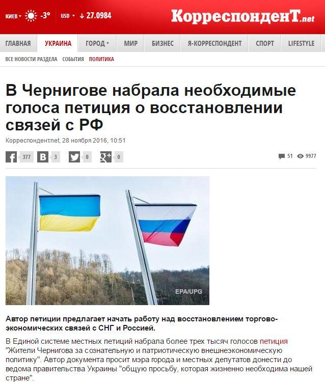 """Нардеп із НФ Андрій Левус: """"Гриняк повідомив, як тікатиме Захарченко. Але в нас тоді не було сил і засобів, щоб його впіймати"""" - Цензор.НЕТ 6624"""