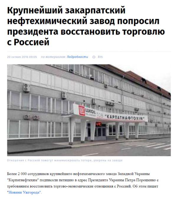 """Нардеп із НФ Андрій Левус: """"Гриняк повідомив, як тікатиме Захарченко. Але в нас тоді не було сил і засобів, щоб його впіймати"""" - Цензор.НЕТ 6986"""