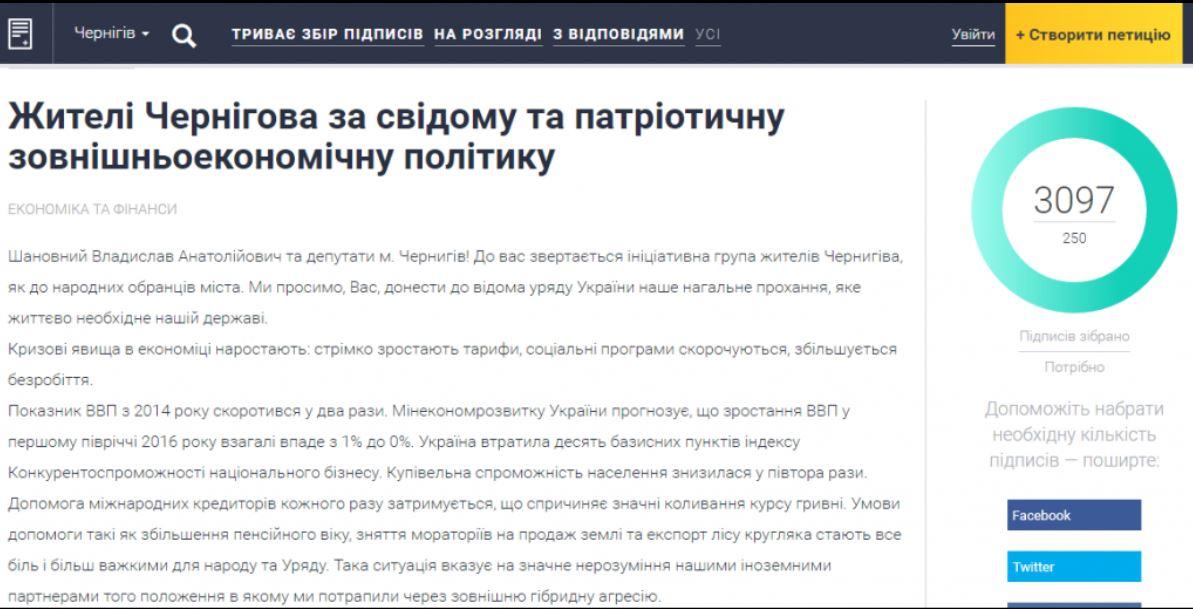 """Нардеп із НФ Андрій Левус: """"Гриняк повідомив, як тікатиме Захарченко. Але в нас тоді не було сил і засобів, щоб його впіймати"""" - Цензор.НЕТ 2841"""