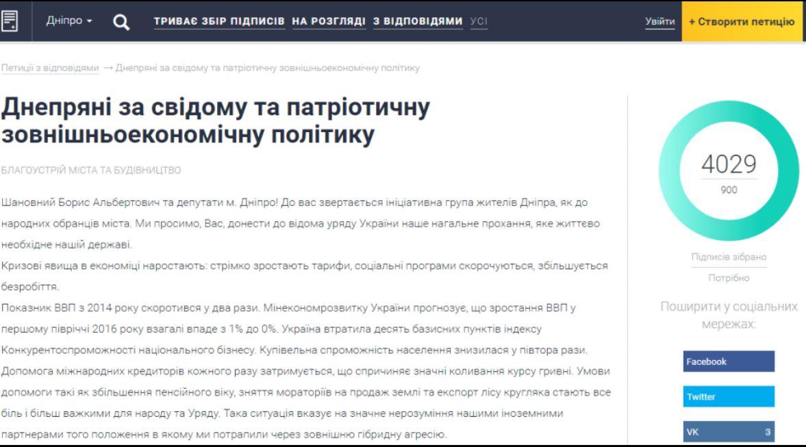 """Нардеп із НФ Андрій Левус: """"Гриняк повідомив, як тікатиме Захарченко. Але в нас тоді не було сил і засобів, щоб його впіймати"""" - Цензор.НЕТ 9949"""