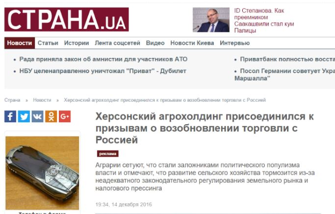 """Нардеп із НФ Андрій Левус: """"Гриняк повідомив, як тікатиме Захарченко. Але в нас тоді не було сил і засобів, щоб його впіймати"""" - Цензор.НЕТ 3224"""
