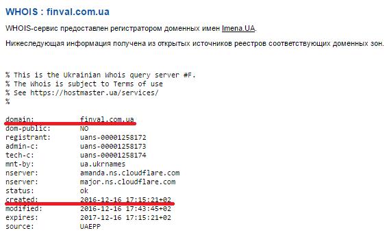 """Нардеп із НФ Андрій Левус: """"Гриняк повідомив, як тікатиме Захарченко. Але в нас тоді не було сил і засобів, щоб його впіймати"""" - Цензор.НЕТ 2822"""