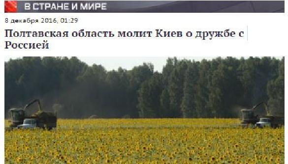 """Нардеп із НФ Андрій Левус: """"Гриняк повідомив, як тікатиме Захарченко. Але в нас тоді не було сил і засобів, щоб його впіймати"""" - Цензор.НЕТ 1447"""