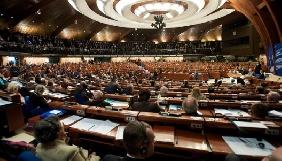Ради Європи ухвалила резолюцію щодо боротьби з надмірною сексуалізацією дітей