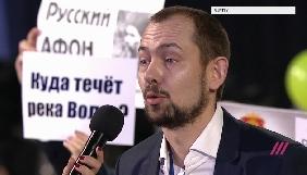 Український журналіст Роман Цимбалюк спитав Путіна про Сущенка, Сенцова, тортури «кримських диверсантів» та Донбас