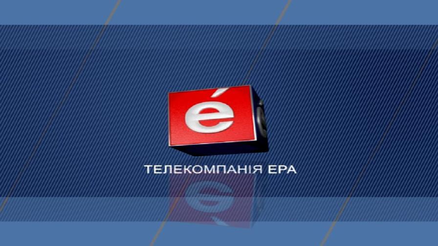Телекомпанія «Ера» заявляє, що відключення через заборгованість каналу Концерну РРТ не відбудеться