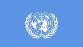 Рекомендації ООН щодо боротьби з дискримінацією в Україні