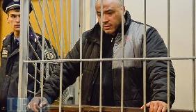 Суд втретє звільнив Крисіна, якого звинувачують у причетності до вбивства журналіста Веремія