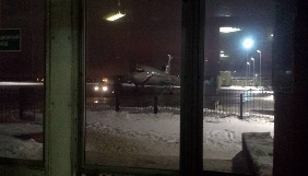 Розбився літак Міноборони РФ, на борту якого перебували знімальні групи російських телеканалів (ОНОВЛЮЄТЬСЯ, ФОТО)