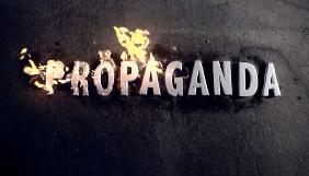 Новые особенности современной пропагандистской войны