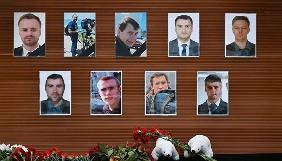 СЖР заявляє, що у літаку Міноборони РФ, який впав на шляху до Сирії, «летіли люди з відкритим серцем»
