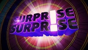 СТБ знімає нове студійне шоу «Сюрприз» за британським форматом