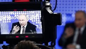 Як російські ЗМІ висвітлювали наступ на Алеппо - аналіз The Atlantic