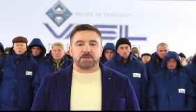 Люди из команды Медведчука причастны ко вбросам «Мы без России пропадем»