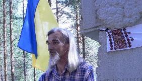 Голову карельського «Меморіалу» арештували через оприлюднення в інтернеті списків співробітників НКВС - УІНП