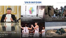 Новини «Укрінформу» почали виходити сімома мовами