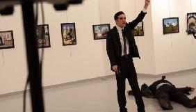 Турецьким ЗМІ заборонили висвітлювати розслідування вбивства посла РФ