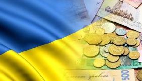Газета «Голос України» опублікувала Держбюджет-2017