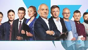 Канал Шустера залишається в ефірі з повторами старих програм