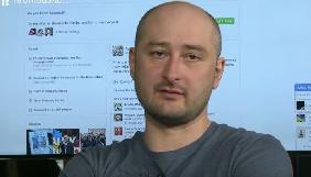 Принуждение к скорби: как это делают в России