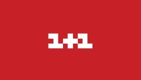 «1+1» звинувачує Нацраду в спробі позбавити канал ліцензії – Нацрада відкидає звинувачення та згадує «Приватбанк»