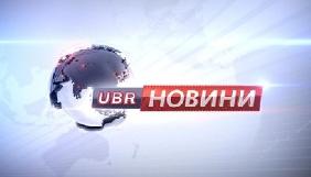 Медіахолдинг «Вести Украина» офіційно повідомив про закриття телеканалу UBR