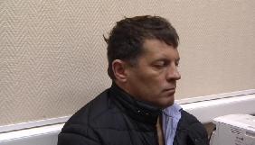Журналіст Сущенко пройде у московському СІЗО психіатричну експертизу