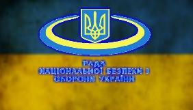 РНБОУ схвалила Доктрину інформаційної безпеки України