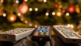 Новорічна програма: що українські телеканали показуватимуть на Новий Рік і Різдво
