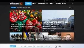 ТРК «Буковина» запустила новий сайт