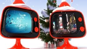 Що покажуть «UA: Перший» та філії НТКУ в новорічну ніч та на Різдво
